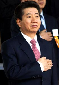 Ex South Korean President, Late Roh Moo-hyun